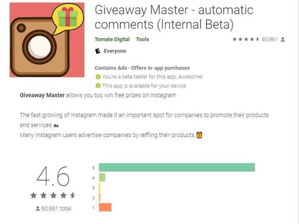 Instagram Giveaway Finder