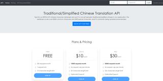 Chinese Translation API