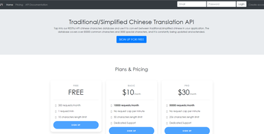 Chinese Translation API